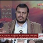 Sayyid Houthi (Foto: Al-Manar)
