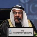 sekjen OKI Yusuf bin Ahmed al-Othaimeen