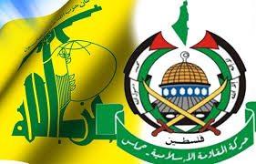 hizbullah dan hamas