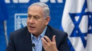 pm israel netanyahu