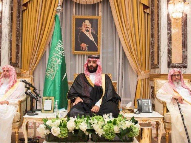 saudi mohammad bin salman