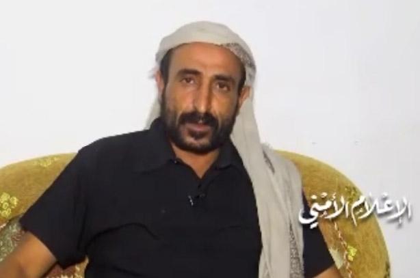 yaman-ahmad-mohammad-abduh-zayed