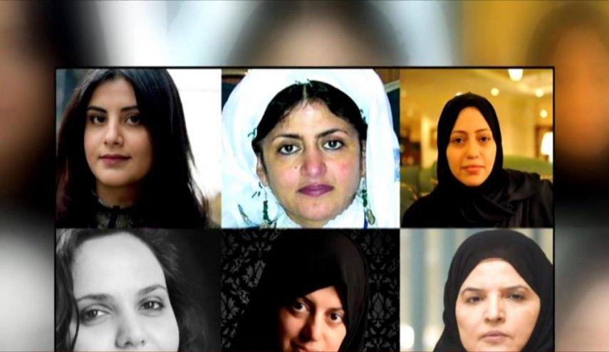 para aktivis saudi