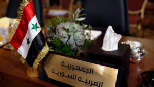 suriah-di-Liga-Arab