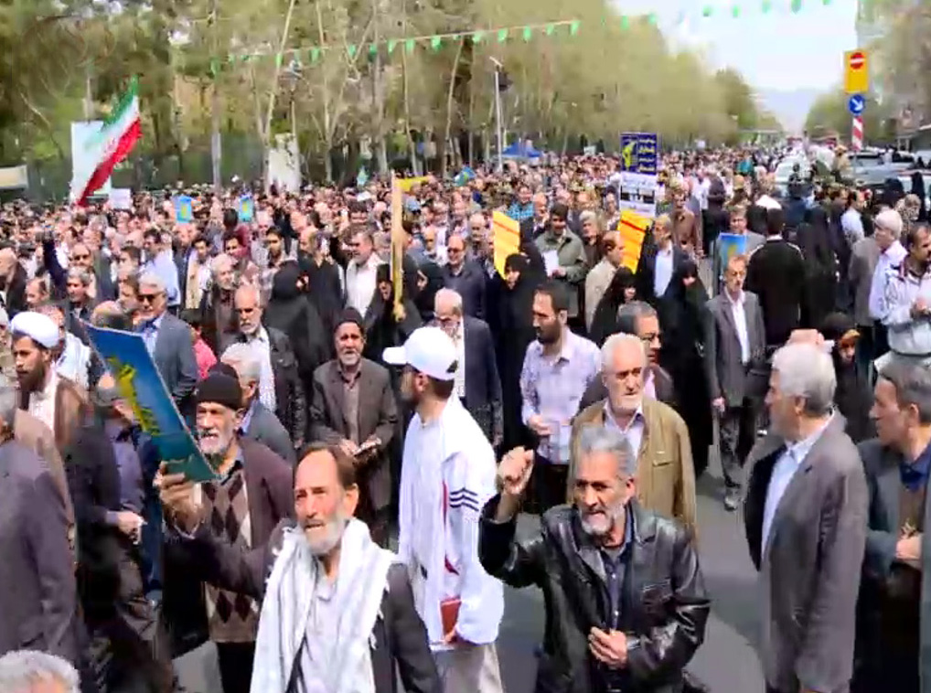 demo pro-IRGC