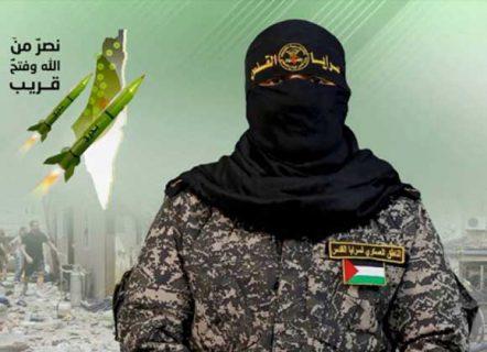 badr-3 brigade al-quds