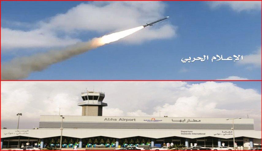 bandara abha saudi