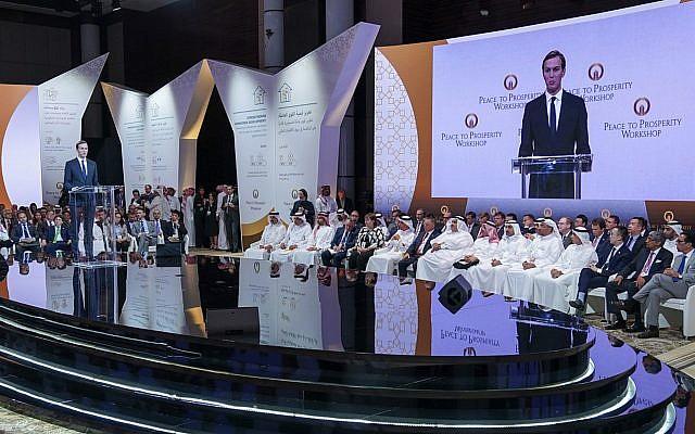 kushner di konferensi bahrain2