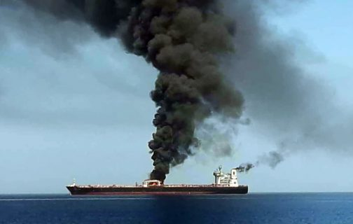 serangan thd kapal di teluk persia