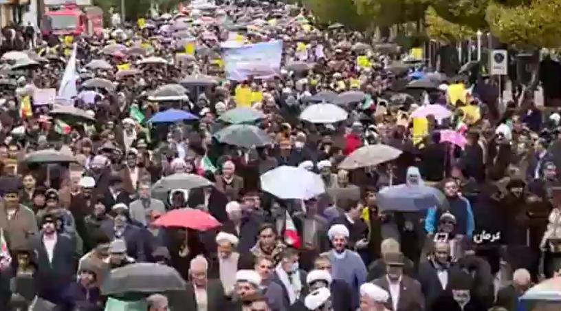 demo tandingan di iran 11-19
