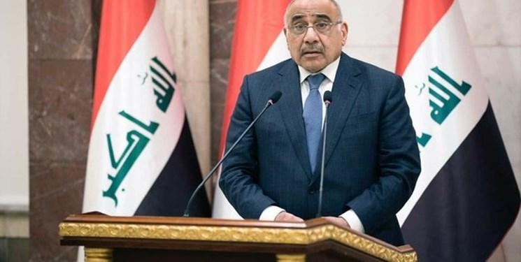 irak adil abdul-mahdi mundur