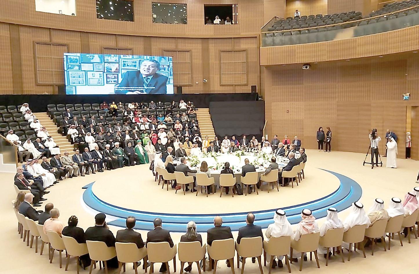 konferensi normalisasi arab-israel di bahrain