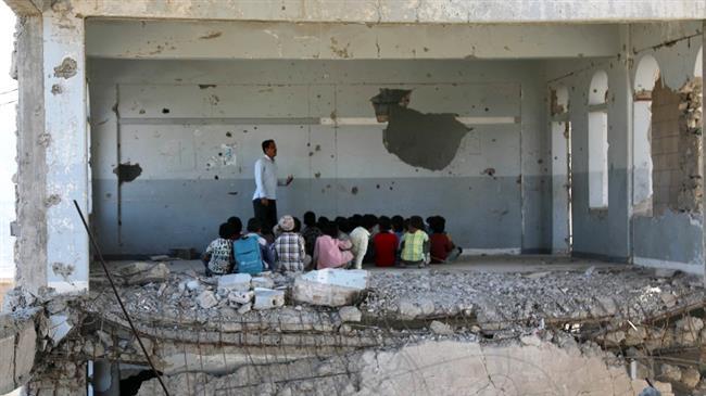 pendidikan di Yaman