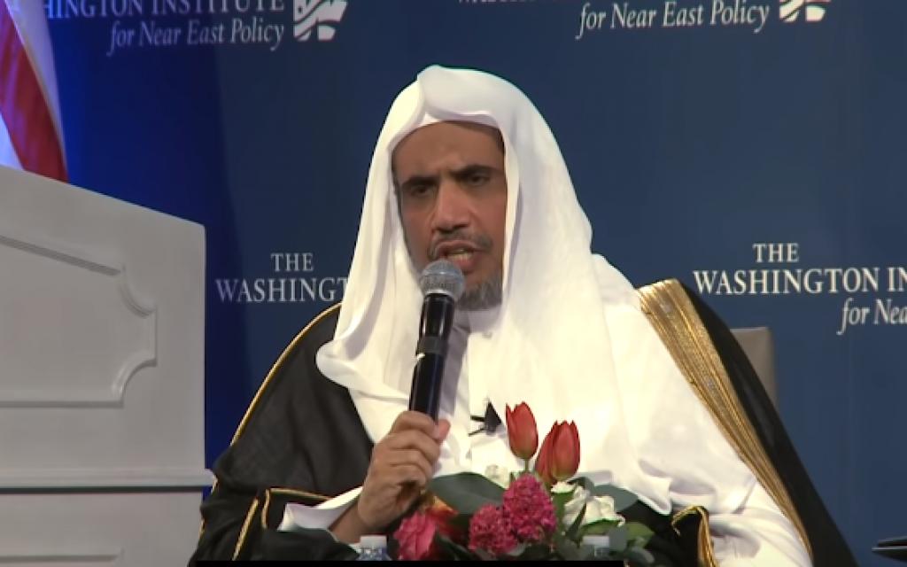 Muhammad Al-Issa