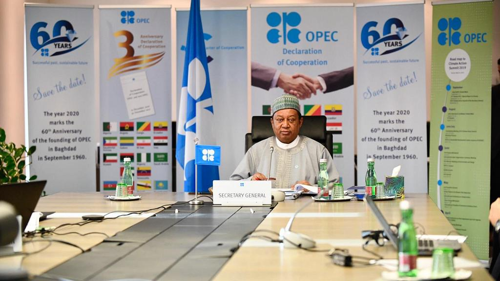 Sekjen OPEC, Mohammed barkindo