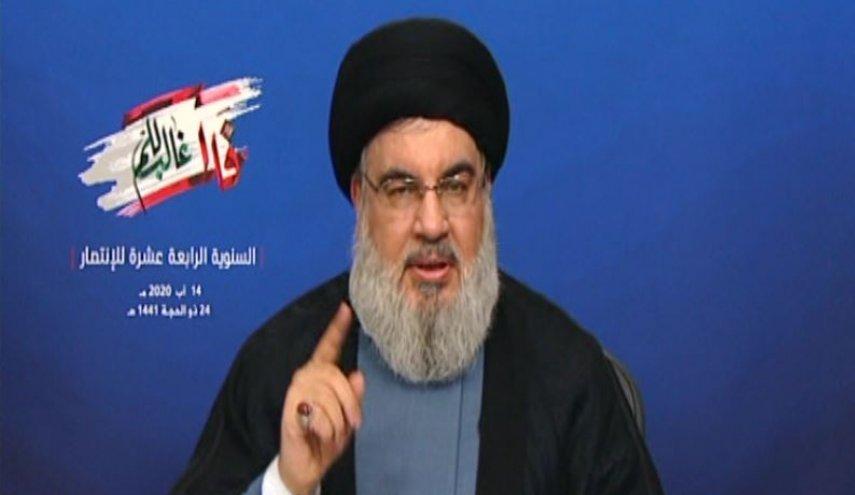 nasrallah 14 agustus 2020