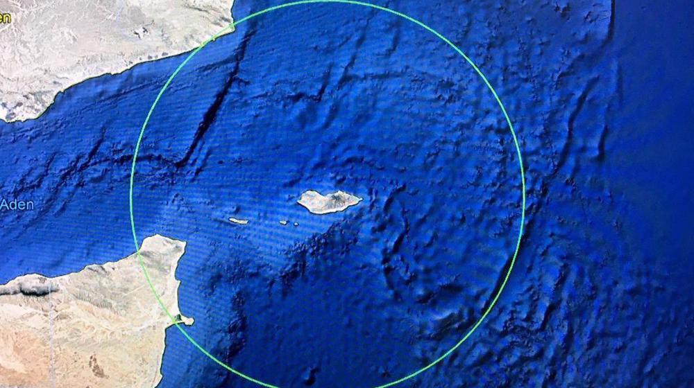 yaman pulau Socotra
