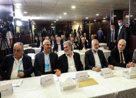 sidang darurat palestina