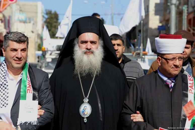 Uskup Agung Palestina Atallah Hanna