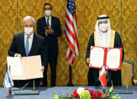 bahrain dan israel resmikan hubungan diplomatik