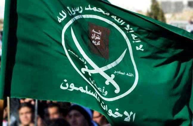bendera ikhwanul muslimin