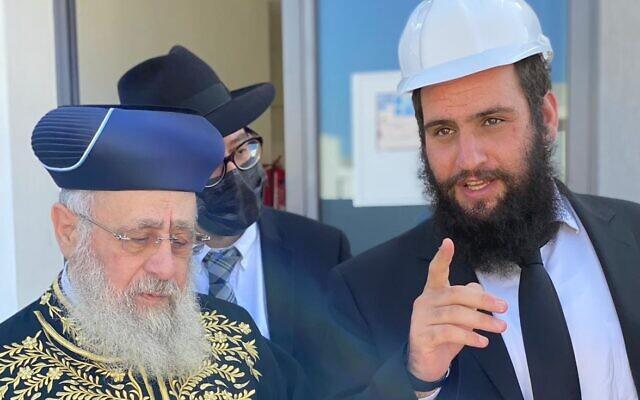 israel Yitzhak Yosef