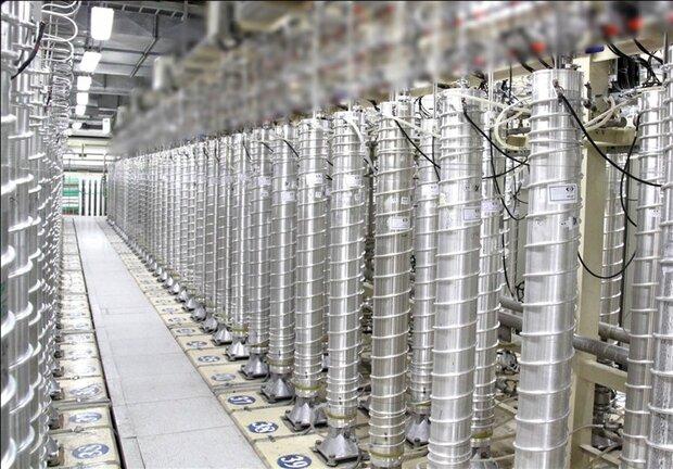 sentrifugal nuklir iran