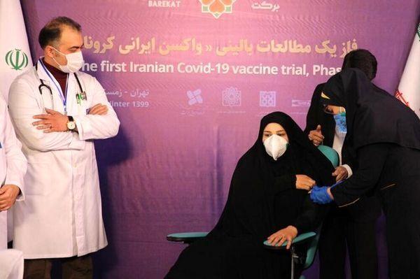 uji klinis vaksin iran