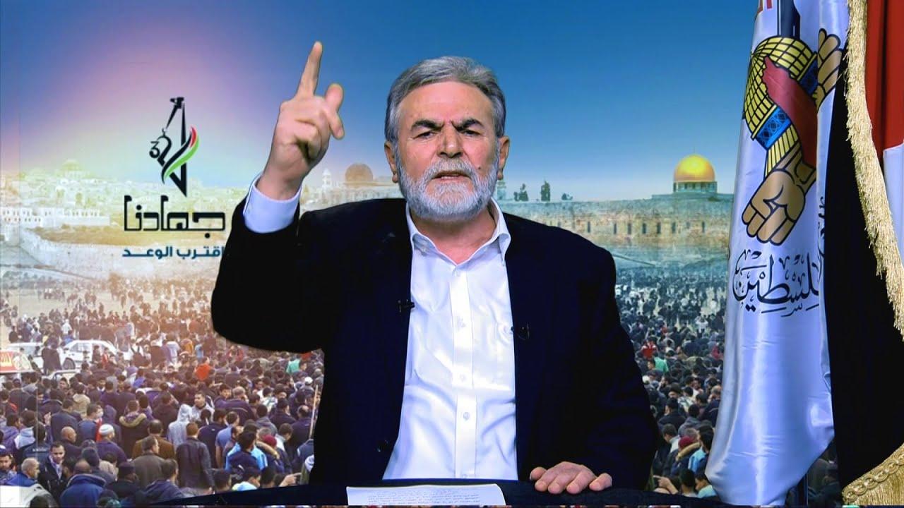 ziyad al-nakhala jihad islam palestina