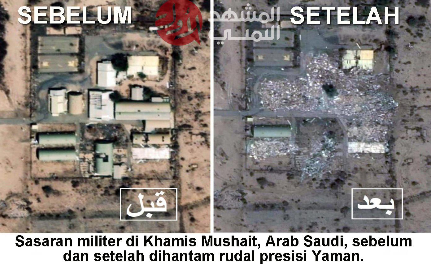 foto satelit kehancuran di saudi