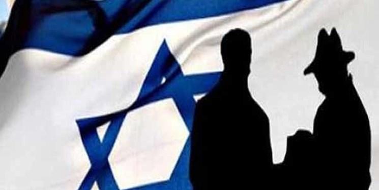 agen israel