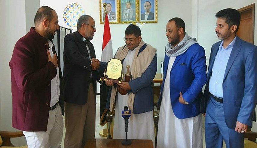 ansarullah dan delegasi hamas di yaman