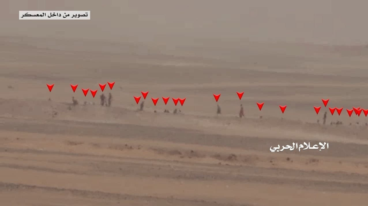 serangan ansarullah di al-wadi'ah 2