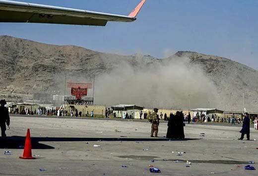 ledakan di bandara kabul